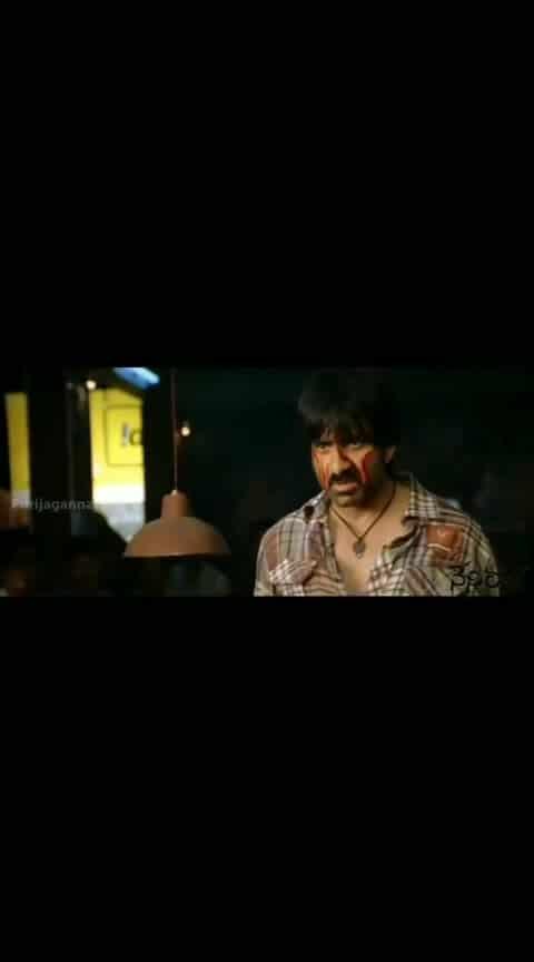 మన సినిమా Title నేనింతే.. 👊👊 #neninthe #neninthemovie #raviteja #ravitejamovie #mass-raviteja #ravitejadailogue #subbaraj #purijagannadh #purijagannadhwords #purijagannath