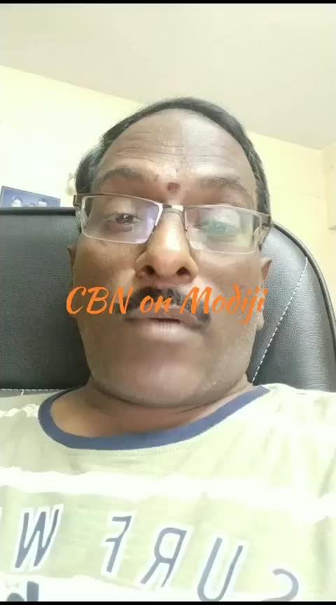 #cm #cbn #chandrababunaidu #criticize #pm-modiji #modi #aptsbreakingnews #currentaffairs #roposonews #roposostars #latest #roposo-trending #trendingnow