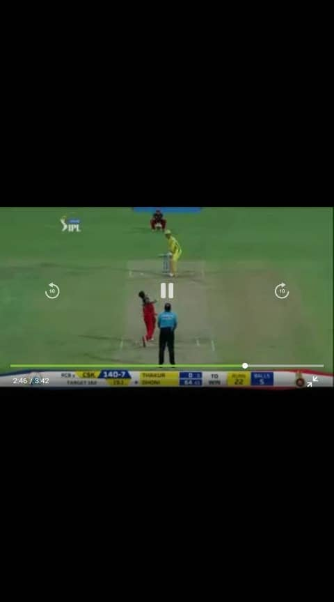 #bestfinisher#ms dhoni#always my captain win or loss always with you mahi.........          .......I LOVE YOU MAHI....