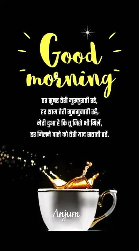 #goodmorning #soulfulquotes #behappy