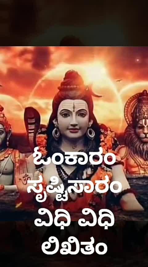 devotional song mahadev