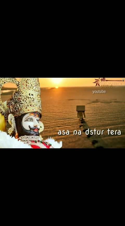 #jaishreekrishna #shayambhajan #bhakti-bhajan #