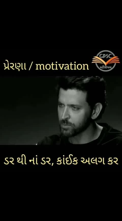 #hritikroshan