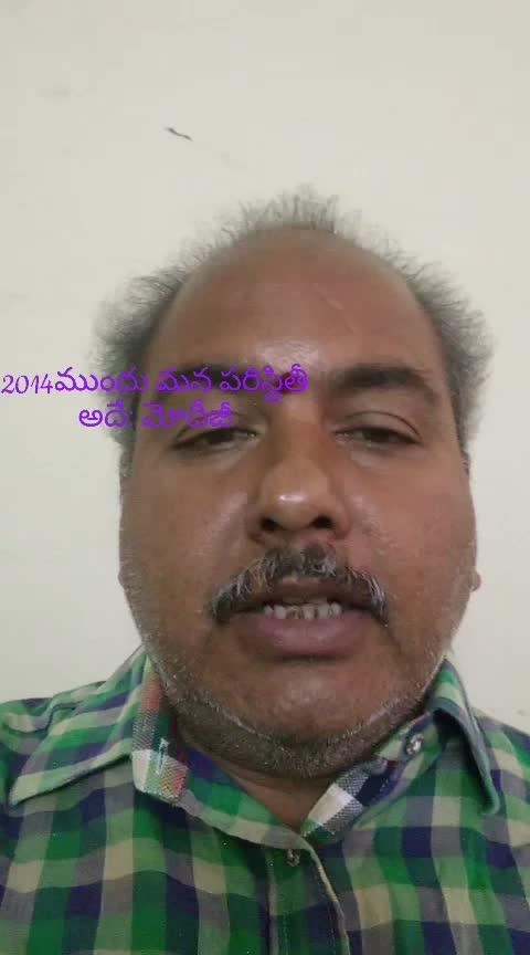 #srilanka #terrorist_attack #easter #church #pm-modiji-namo #namoagain2019 #election2019 #elections2019 #congress_party #terrorism #aptsbreakingnews #roposonews #roposostar #latestnews #trendingnews #trendingnow #breaking_news #flashnews