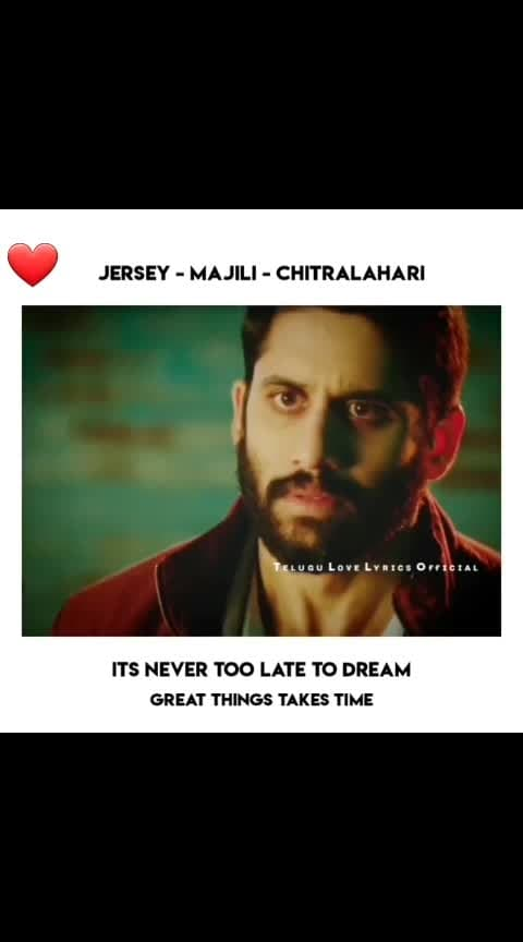 #Jersey-majili-chitralahari