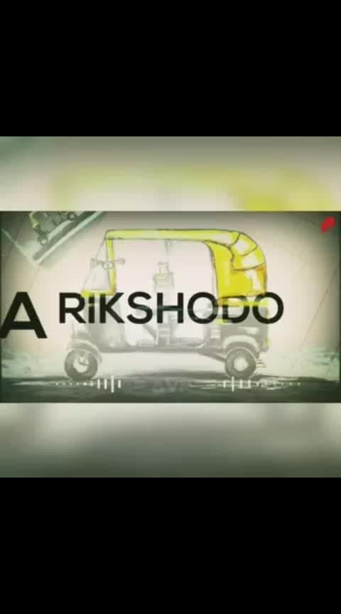 #apura_rikshodo 🎵#dj_song 💪#remix-song #saisagar1195 💗💖
