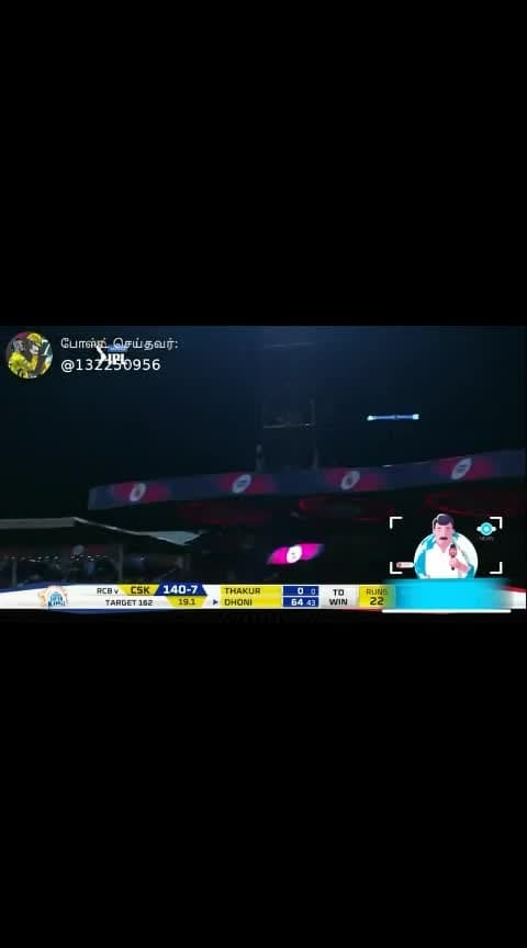 #dhoni #111m six #what-a-game