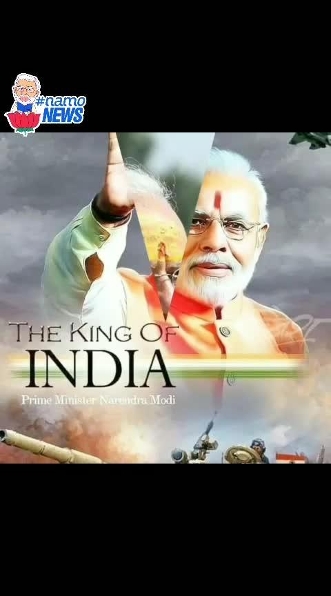 🌷एक बार फिर          भाजपा सरकार🌷 #elections #loksabha-election #narendramodi @sardar22232df @videotrack2 @narendramodi #narendramodi #narendra #narendra_modi @bjpsantu @bjp0595 #bjp #bjpsarkar #bjp4india #amitshah #bhagva #rammandir #modisarkar #namo #namonews #pm-modiji-namo #pm-modiji-namo #namoagain2019 #namo_modi #namoagain2019 #namoindia