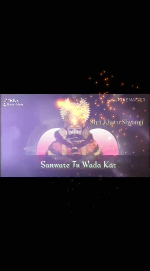 #baba #shyam #khatu #jai-khatu-shyam #loveness #fun #enjoy #trendeing