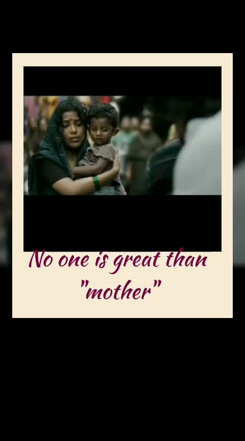 no one is great than mother #kgf #kgf-super #kgf-amma