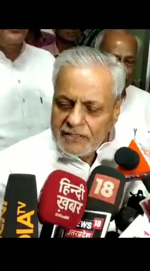#samajwadiparty #rajendra #chaudhary