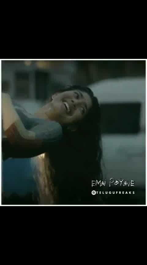 #emaipoyave #padipadilechemanasu #sidsriram #sidsreeram #sidsriramfans #telugulovestatus #telugulovesongs #roposo-telugu #telugu-roposo #roposo-beats #besttelugusongs