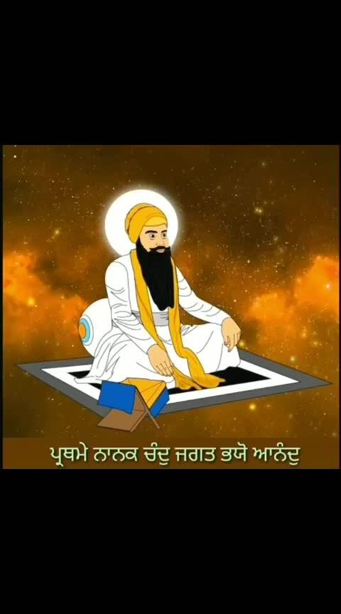Gift please🙏Dhan Sri Guru Ramdas Sahib ji MAHARAJ.🙏 IK Var Waheguru Likho G 🙏 WAHEGURU....ji..wmk🙏_ #sardari #punjabi  #india-punjab  #dhansrigurugranthsahibji  #simran  #pride  #bani  #waheguru  #sardar  #sikhtemple  #cultures  #khalsazindabaad  #goldentemple  #god  #sikhiworldwide  #instamusic  #gurbaniworld  #religion  #turban  #turbanking  #dastar  #truth  #sikhart  #gurunanakdevji  #harmindersahib  #sikhartist  #sikh  #sikhism  #sikhism