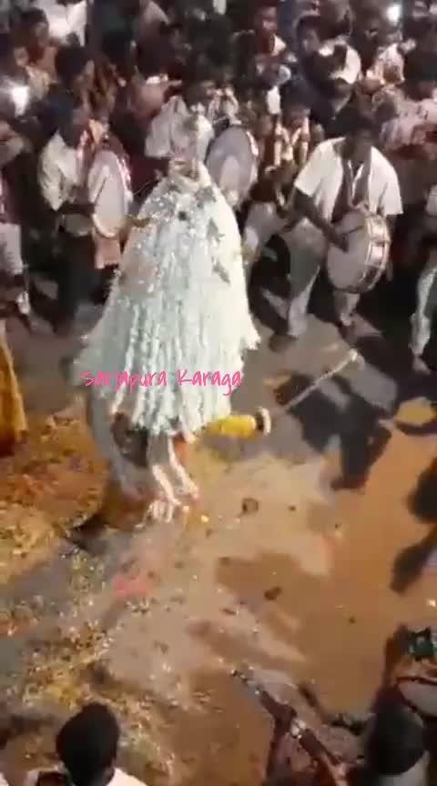 Sarjapura Karaga