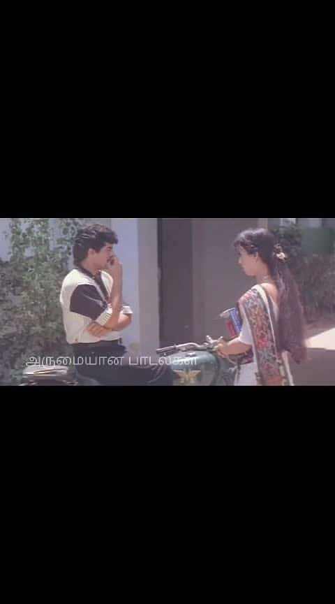 #tamil  #kollywood  #indiancinema  #tamillovebgm  #tamilbgm  #tamilsong  #tamilactor  #kollywoodcinema  #tamilactress  #tamilmoviescenes  #tamilmovie  #kollywoodactress  #love  #cute  #hd  #lovepain  #lovefailures  #tamilmusic  #tamilsonglover  #tamillovestatus  #tamillove  #tamilvideosong  #tamilan  #tamillyrics  #tamil30secstatus #tamilanda   #bgmking