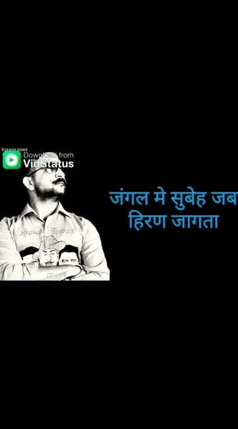 beat motivational Video Ever #shifuji  #baaghi  #baaghi2 #shifujishauryabharadwaj #motivationalquotes #motivationalshayari