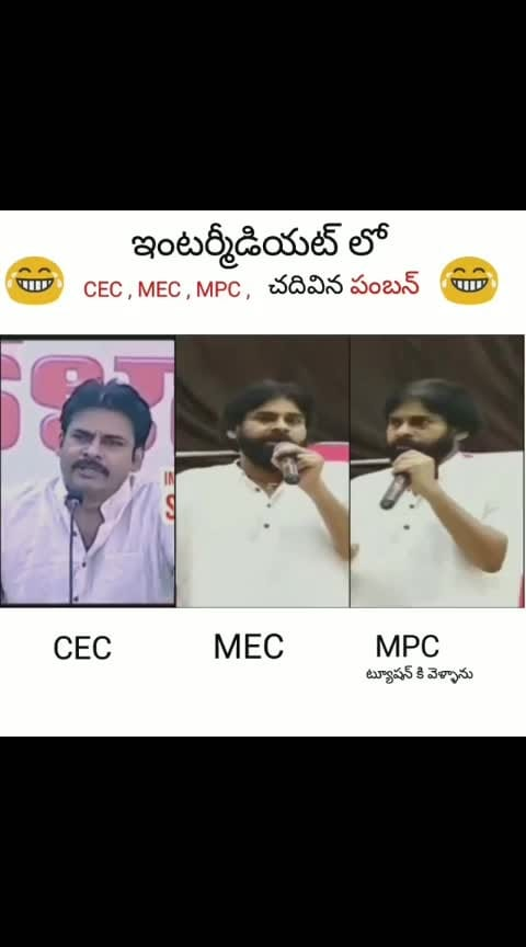 pawan kalyan has completed his three courses in inter in one year