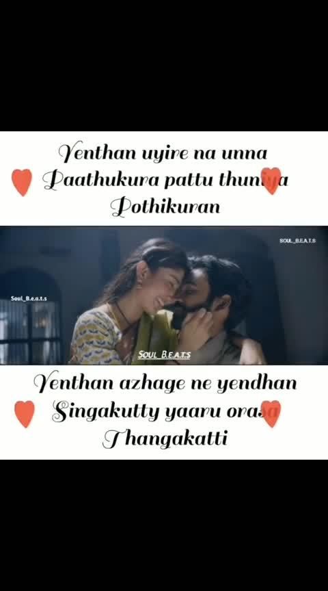 #vcycreations #cholanbgm #jdbgm #360bgm #ray_creation_ #rajking_bgm #tamilcinema #tamilnadu #whatsapptamilstatus #bgm #lovebgm #sadbgm #failuer #lovesongs #sadsongs #truefriends #maari2 #rowdybaby #dhanushofficial #saipallavi #vaanampozhiyama #tamilalbumsong #tamilsonglover #tamilsonglyrics2 #tamilsonglyricss2 #tamilsongslyrics #tamilsonglyricss #tamilsongcover
