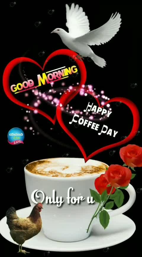 #roposo_goodmorning  #roposodailywishes  #roposo_telugu  #roposo_coffeeday