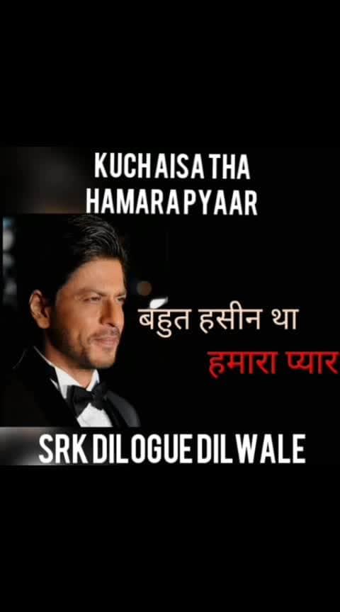 🙏🌷 Plz follow me frnds.............  #new-whatsapp-status #new-whatsapp-status #fullscreenstatusvideowhatsapp #goodmorningstatus #goodafternoonpost #goodeveningpost #goodnightpost #newstatusvideo2019 #2019status #roposo-lovestatus #goodmorning #goodnight #roposostar #hindistatus #topstatus #foryou #yourfeed #filmistaan #beats #hahatv #politics #trendeing #roposostars #whatsappstatus #status #whatsappsong