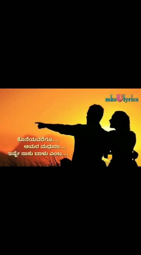 nenepu hemba Kannada Cute Love Status Video - New Kannada WhatsApp Status Kannada Love whatsapp status | No Problem Kannada song whatsapp status All Kannada WhatsApp Status, Videos Kannada New Movies Updates Kannada Breakup feeling Songs Kannada Whatsapp Status For Boys and Girls love Kannada old songs Kannada feeling songs Kannada lyrical whatsapp status new Whatsapp status video in kannada, all kannada video songs, Share chat video Kannada, share chat kannada videos, songs Kannada new songs, Kannada love songs Short Motivational videos Kannada 30 sec Whatsapp videos Kannada emotional feeling love songs Mother sentiment ovesongs, old kannada songs, old is gold, melodies ,lyrics kannada songs old, friendship songs viral songs, viral videos, kannada romanticsongs, Status for whatsapp, Kannada whtsapp status song, Kannadabeautifulsongforwhatsappstatus, Kannadaromanticsongwhatsappstatus, RomanticsongWhatsAppstatusvideo, Whtsappstatusvideo, 30secwhatsappstatus, Puneeth Rajkumar, puneeth rajkumar whatsapp status, kannada darshan, kannada darshan whatsapp status, latest kannada movie, latest kannada movie status, kannada new movie 2018, kannada new movie songs, kannada new song, kannada new movie songs 2018, kgf kannada movie trailer, breakup status for whatsapp, breakup kannada whatsapp status, Kannada whatsapp status video, kannada love status video, Kannada love status videos, kannada whatsapp status video songs, new kannada songs download, #New_Kannada_WhatsApp_Status, kannada start movie, kannada start love movie, kannada trailers new, kannada new whatsapp status, kannada status whatsapp, watsp setas kannda, kannada best whatsapp status, best kannada whatsapp status, feeling kannada whatsapp status, feeling wtsp status, kannada feeling whatsapp status, Kannada feeling whatsapp videos, puneeth rajkumar dialogues, puneeth rajkumar 30sec dialogue, new kannada whatsapp status, kannada trailers 2018, kannada whatsapp status dialog, kannada sudeep whatsapp status, kannada 