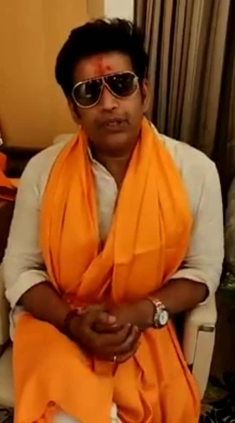 #bjp #gorakhpur #candidate #ravikishan #loksabhaelections2019