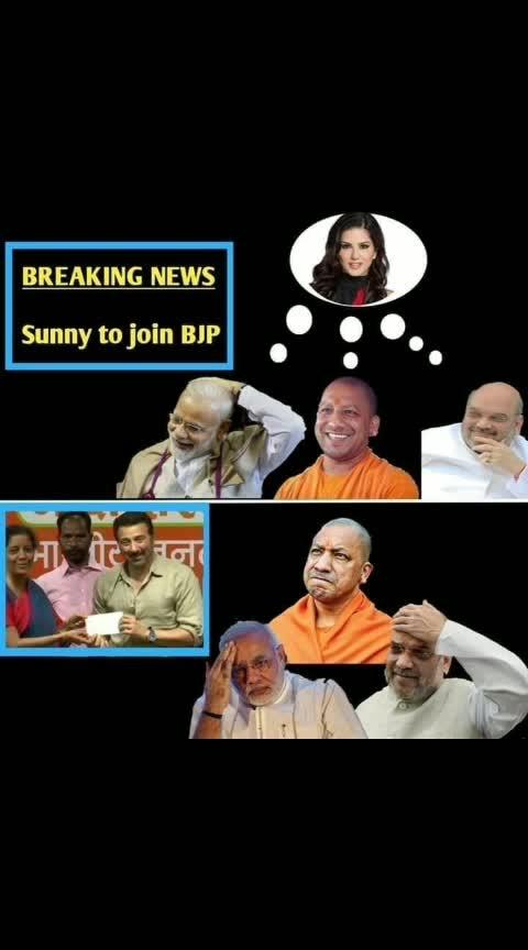 sunny joined politics......