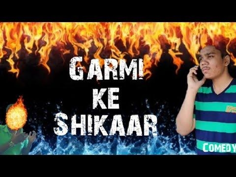 Garmi Ke Shikaar | Summer Comedy #hindisong  #comedy  #roposo-comedy  #roposo-good-comedy  #roposo-funny-comedy  #vines  #vine  #viner #viners  #roposo-hindi  #love-hindi  #love  #desi  #desi-patakha  #forever #achhi  #song  #dance  #adult  #new  #roposo  #daily  #dailyoffers  #ropo-daily  #comedyvideos  #comedyvideo  #video  #foryou  #indian  #india-punjab  #india-proud  #indian  #goodcomedy  #good_comedy #garmi #summer #summer-looks #summer-style #summers #desi #desicomedy #shikaar #dhoop #dope
