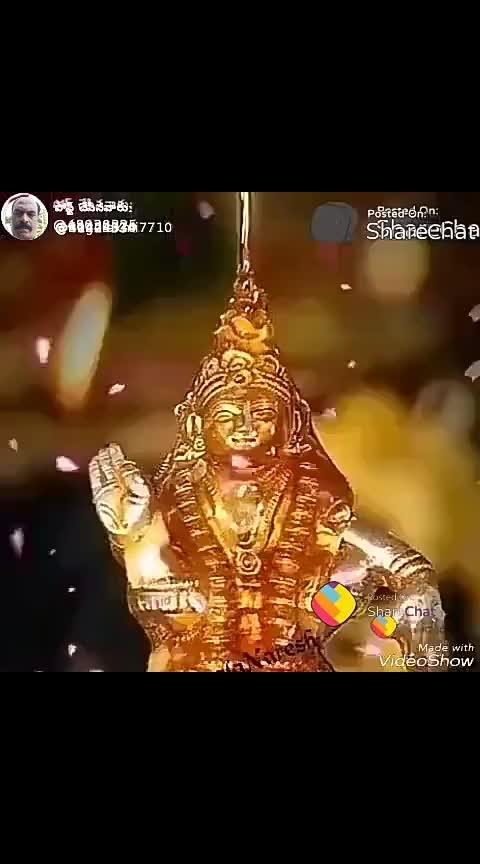 Ome Sri Swamiye Saranam Ayyappa