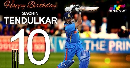 One Man! Hundred Centuries! A Billion Dreams! Happy Birthday to LEGEND @sachintendulkar  सचिन तेंडुलकरची आपल्या आठवणीतील मॅच सांगा ?  #HappyBirthdaySachin #GodofCricket #india #  #SachinTendulkar 🏏 #sachinsachin #godsowncountry #godofcricket#legendofcricket #legendaryman #worldcricketfans   #cricket #SachinTendulkar #littlemaster #SRT46 #10  #HappyBirthdaySRT #Sachin #cricket #cricketer #cricketfever #ipl #cricketlovers #cricketlove  #sachintendulkarfan  #cricketlover  #cricketworldcup #cricketmerijaan #ipl2019 #cricketfans #hitman #indiancricketteam #SachInnings  #godofcricket #indiancricketteam #Nashikfame #Nashik #Nasik