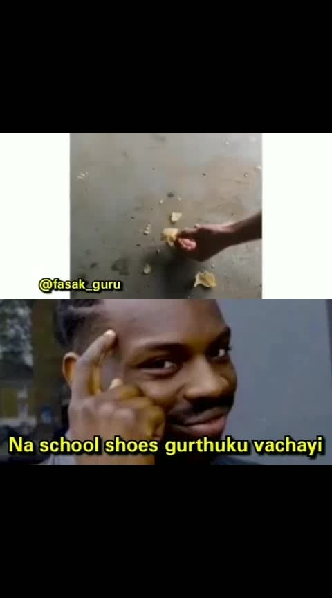 reminding my school shoes  #haha-tv #haha-funny #haha-fuuny-video #roposo-funny-comedy #telugufunnyvideos