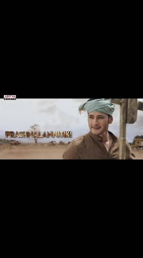 Prince #Maharshi #padarapadara 🎹🎶🎵🎤🎧👌👌