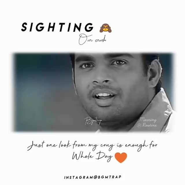 #sighting  #in-love- #kadhal ♥️