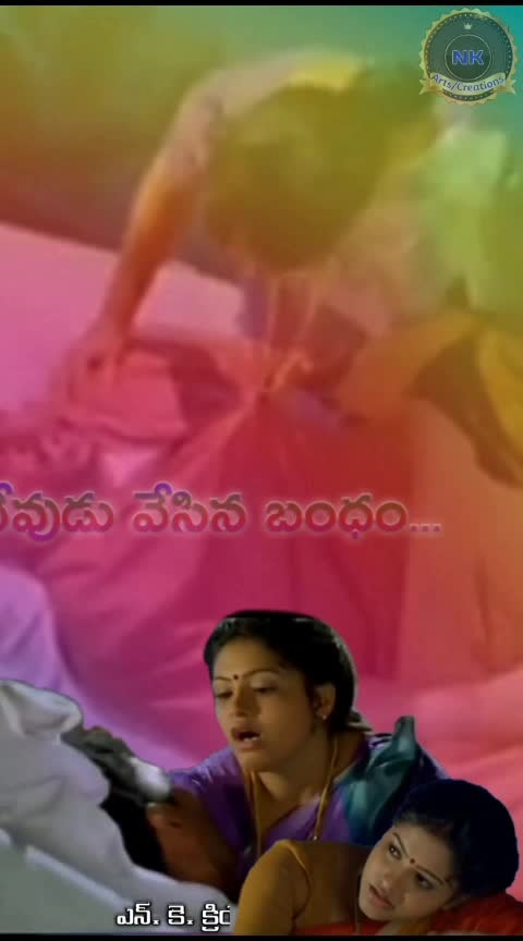 #roposomelody  #roposo_oldsongs  #roposoteluguchannel