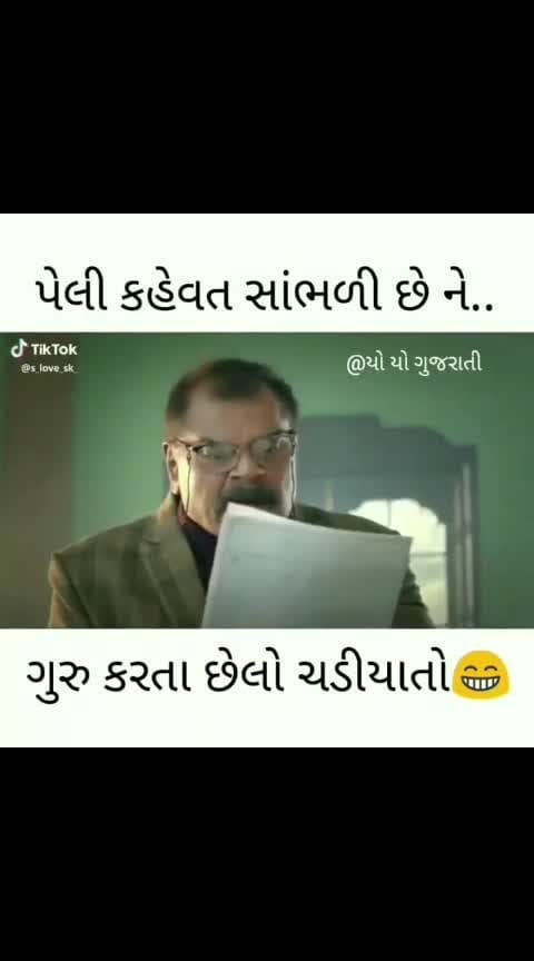 #guru#se#badhakar#chela#treadingchannel#filmistan-channel #hahatvchannel #roposo-haha #haha-fuuny-video #haha-funny