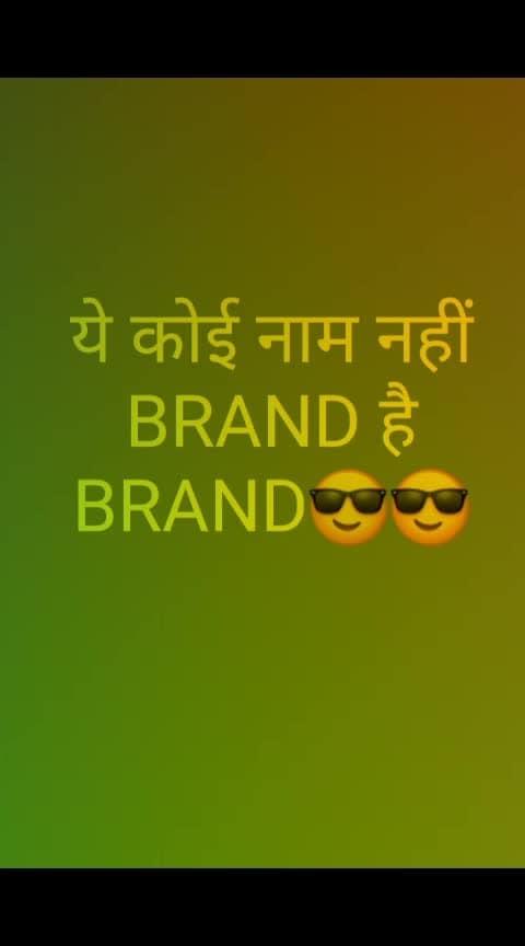 brand hai brand