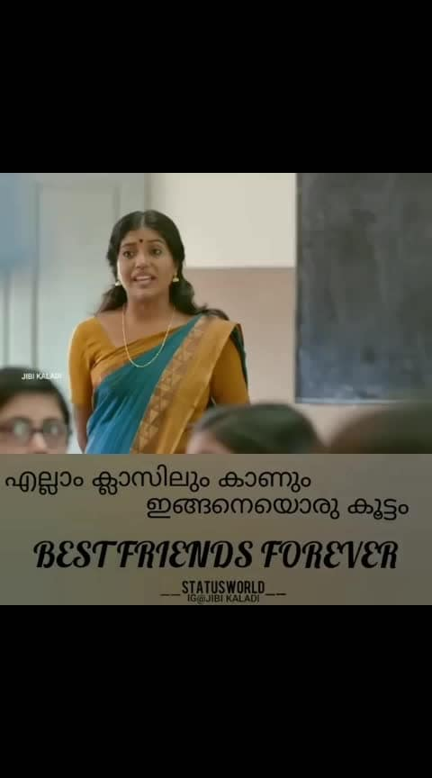 #roposo-malayalam #malayalam #friends #bestfriends #schooldaysbethebest #schoolday #dance #fun