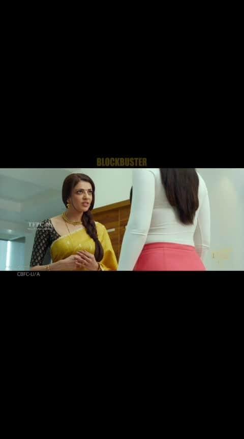 #nenerajunenemanthri