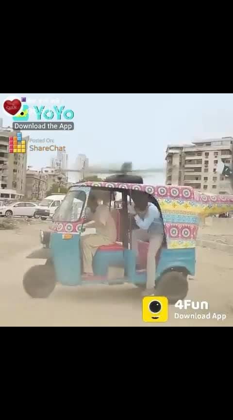 udta auto