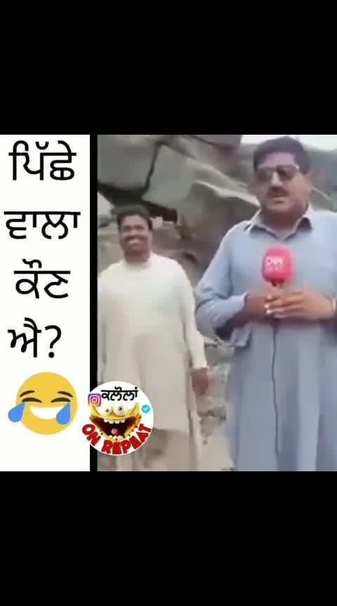 😂😂 #hahahahaha #funnyvideos #comedy #awesome #fun #punjabiway #hihihihihihi