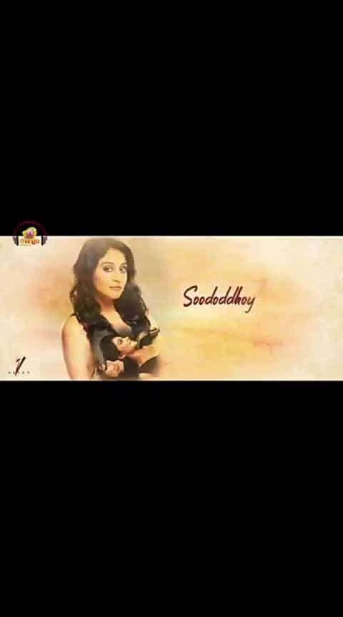 Romantic song from SEVEN movie