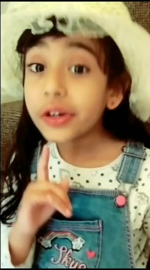 Inthaku nuvvevaru 👸💖#oka_nimisham  #nani  #madhavilatha #favsong  #teluguthursday #telugusong #laasya #lipsync #girlslikeyou #littlegirl #roposotv #roposostar #roposoness
