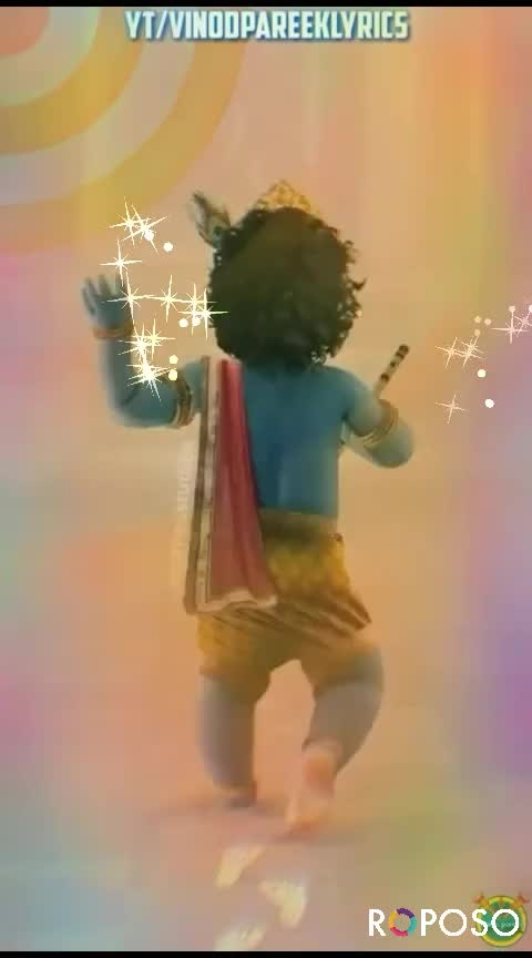 ager tum na sunoge to bta kis dhar per jahuga .... #krishna  #radhakrishna  #radha-krishna  #radha  #radhakrishn