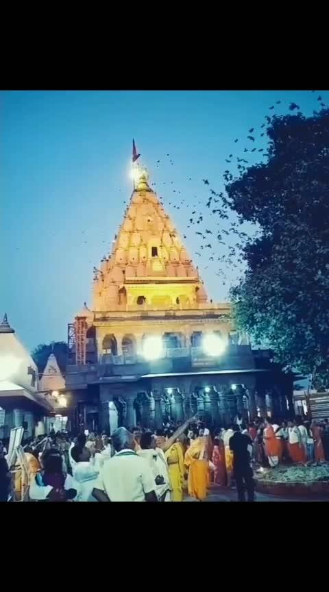 #jay_shree_mahakaal  #jai---shiv--shankar--bhoenath  #mahadev_ke_diwane__  #har har mhadev  🙏🙏🙏🙏🙏🙏🙏
