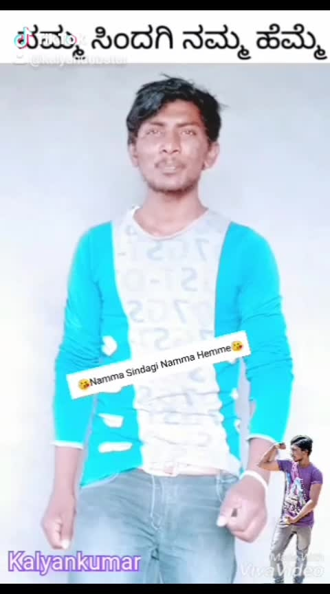 #Shane#Top#Agavale#Namhudagi#kannada#Singa#movie#Song#Dbsmash