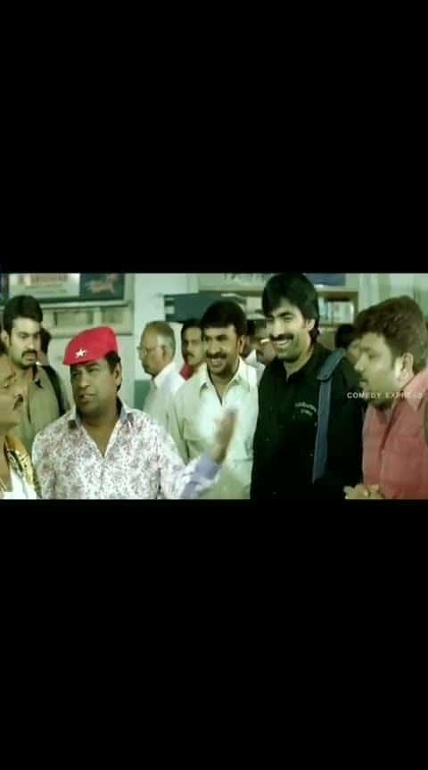 Dubai Seenu Comedy #brahmanandam #raviteja #srinivasareddy #dubaiseenu #telugucomedy #roposostar