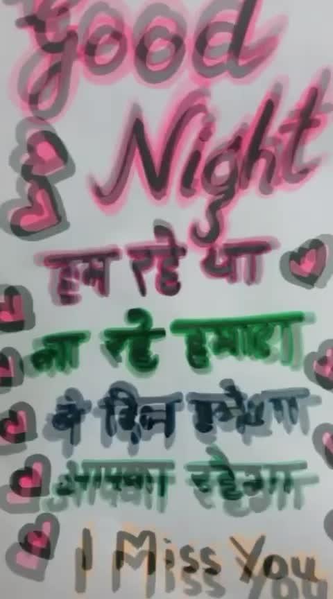 🌲🖤🖤💔💛💔💔🍀🍀🌼💔💔💔Good Night💔💛💜Sweet dreams💜💘💞💜💞💜💞💜💕💙 @roposocontests                    #roposocontest                                                                          #nextrisingstar                                                                  #ropo-love                                     #very-beautiful                                           #roposogoodnightpost                                             #goodnightpost                              #roposo_good_night_frindzzz                                 #goodnightfriends                               #goodnighteveryone        #goodnight-wishes     #goodnightworld  #goodnight                                 #roposostar                                  #goodnightsweetdreams                                    💞💞💘