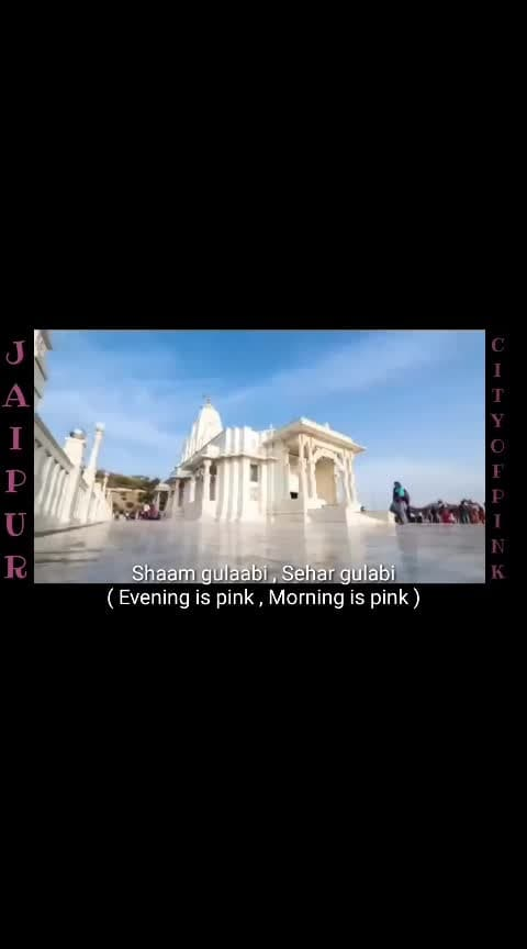 Jaipur , Rajasthan .. My Dream Place to go 😍 #jaipurlove #pinkcityjaipur Song is from #shuddhdesiromance #gulaabi