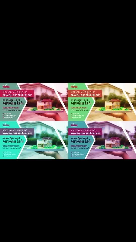 #bookmyfarm #farmhouse #book #rent #farmonrent #villas #resort #bmf #surat #suratfarm