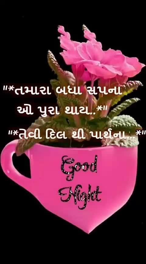 🌷🌷🌷#goodni8 🌷🌷🌷#goodnightfriends #good--night #gggggggggggggg #super-sexy-girl #my-sweet-beby #sweet #my lovely sweet #sweet     love #my-sweet #sub #panner-sub #ha_moj_ha @jordarsujatha @nierajaa #niecelove